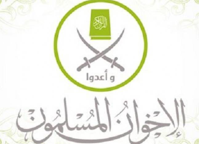 اللجنة الإدارية العليا للإخوان تعلن عن انتخاب مجلس شورى جديد