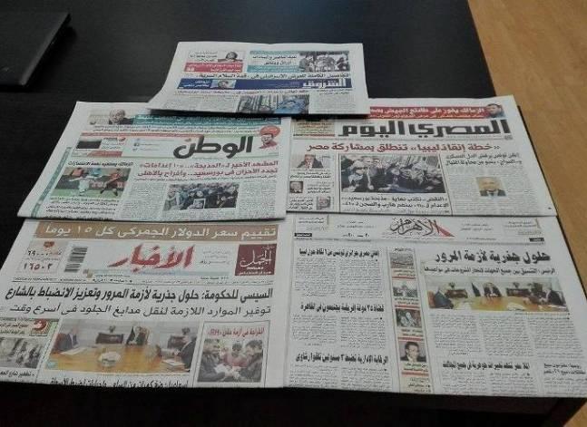"""تأييد إعدام بعض المتهمين في """"مذبحة استاد بورسعيد"""" يتصدر صحف اليوم"""