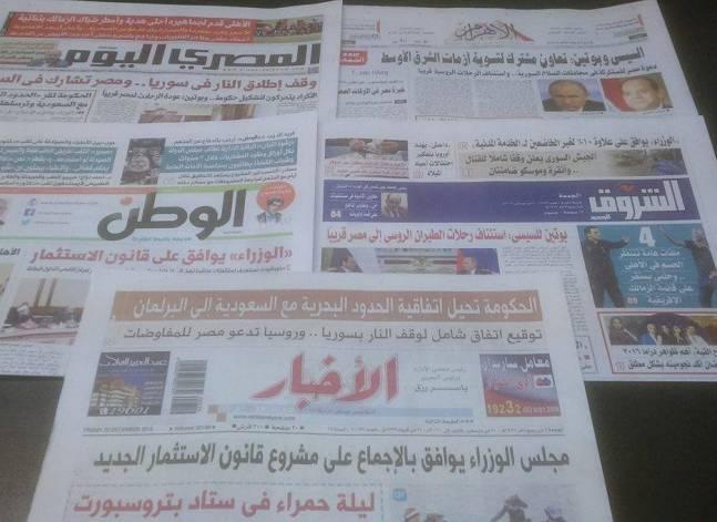 """موافقة الحكومة على """"تيران وصنافير"""" وفوز الأهلي يتصدران صحف الجمعة"""
