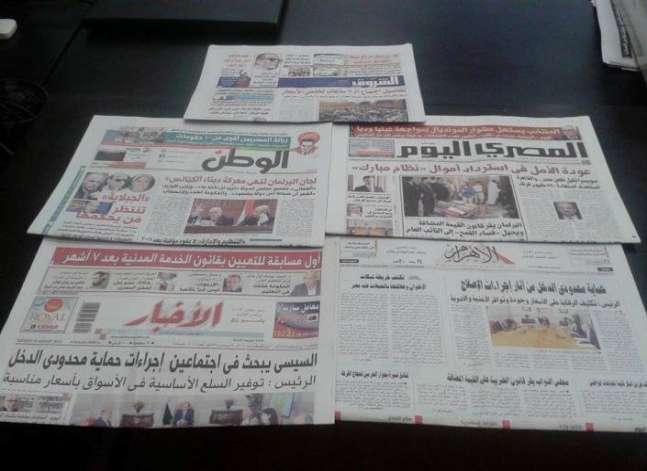 """إجراءات خفض الأسعار وانتخابات """"الجبلاية"""" ومواجهة غينيا تتصدر صحف اليوم"""