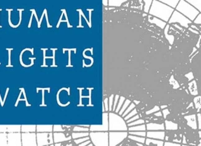 هيومن رايتس ووتش: قانون الجمعيات الأهلية سيحظر المجتمع المدني في مصر