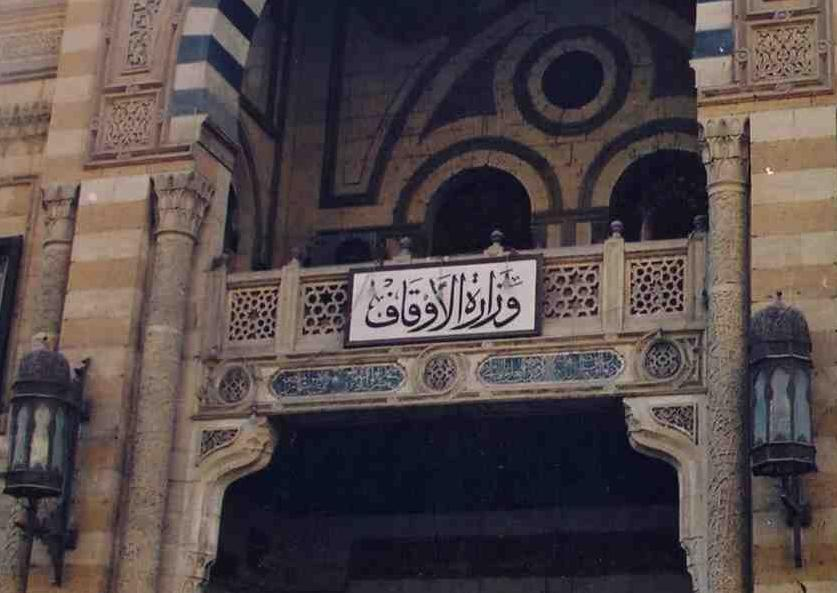 """شعار """"التجديد الديني""""..أوقاف سنوات 21261388341456740938.jpg"""