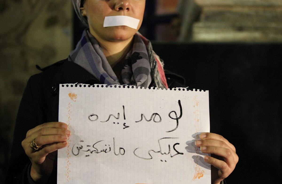7a65b270b520f أصوات مصرية - نساء يكشفن عن حكايات الاغتصاب الزوجي المسكوت عنها