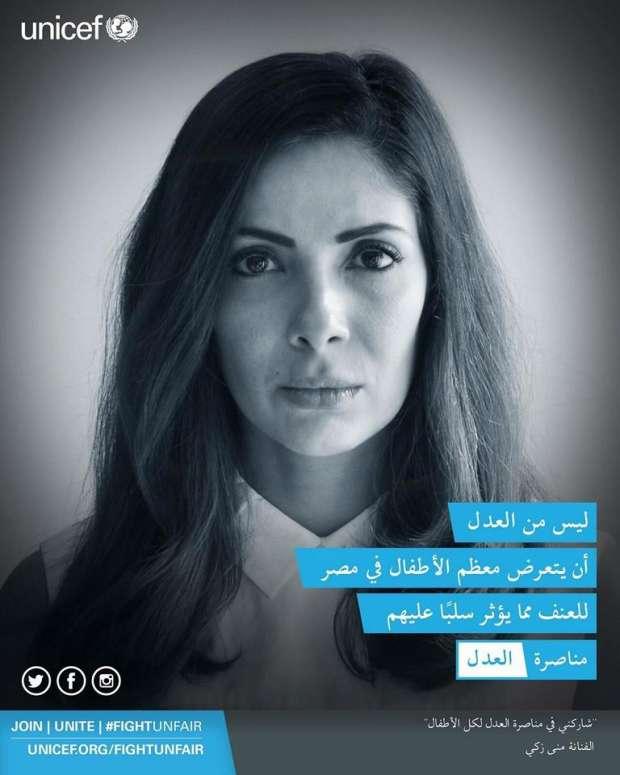 6baa21c4c أصوات مصرية - منى زكي.. خريجة الإعلام التي تصدرت شباك التذاكر