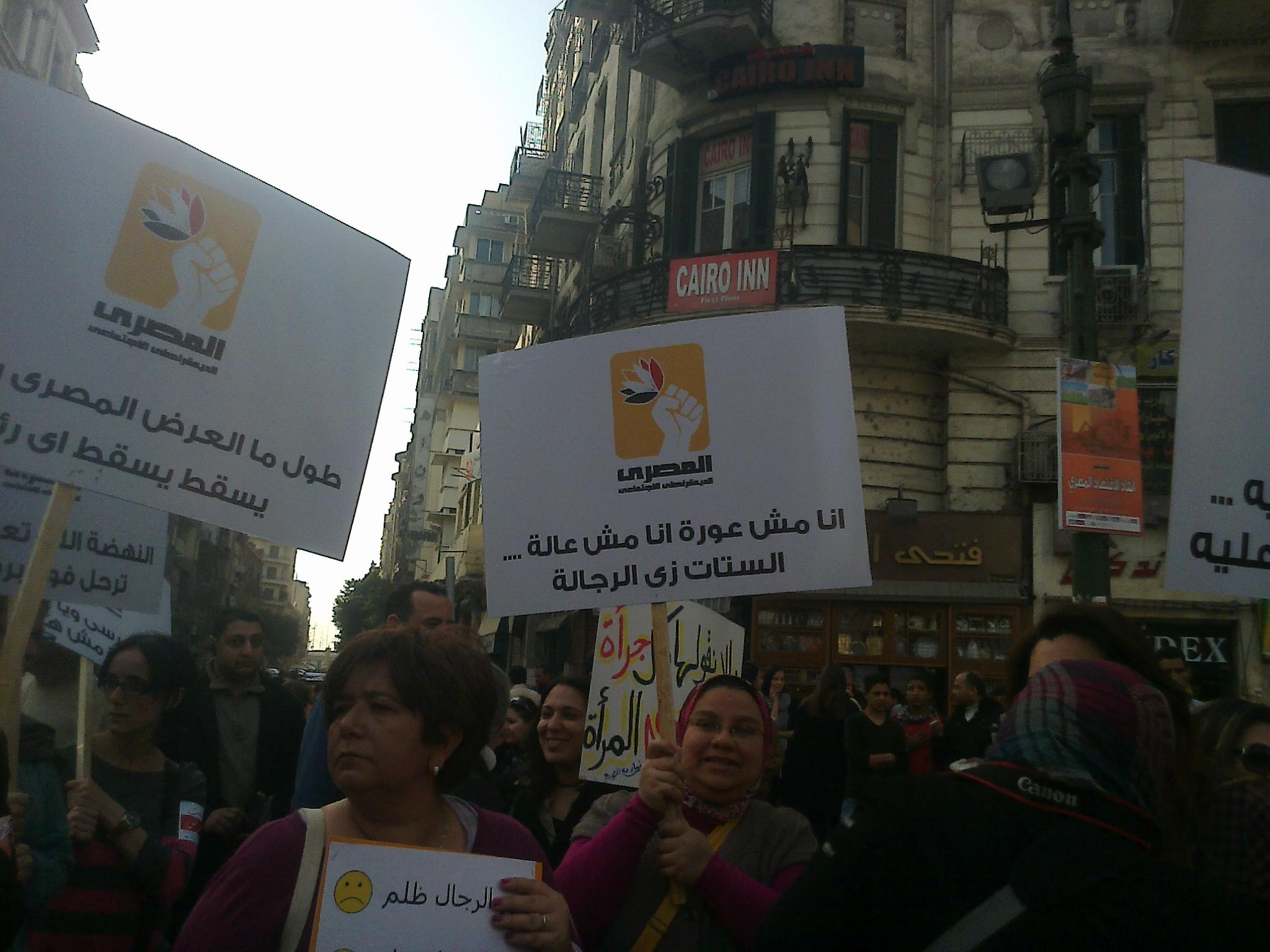 مسيرة نسائية احتفالا بيوم المرأة العالمي تحت شعار