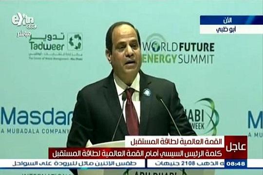 السيسي في قمة الطاقة العالمية: مستقبل التنمية المستدامة يرتبط بتوازن أسواق الطاقة وتنويع مصادرها