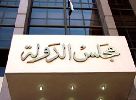 مجلس الدولة: تصريحات الزند.. تدخل صارخ في أعمال إحدى الجهات القضائية