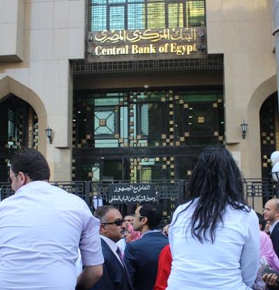 المركزي المصري: 1.190 تريليون جنيه إجمالي ودائع الجهاز المصرفي نهاية يونيو