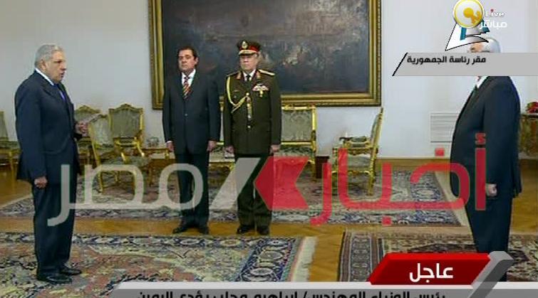 التليفزيون المصري: الحكومة الجديدة تبدأ آداء اليمين الدستورية أمام رئيس الجمهورية