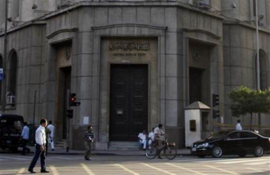 البنك المركزي يطلق برنامجاً متكاملاً لتمويل المشروعات الصغيرة والمتوسطة