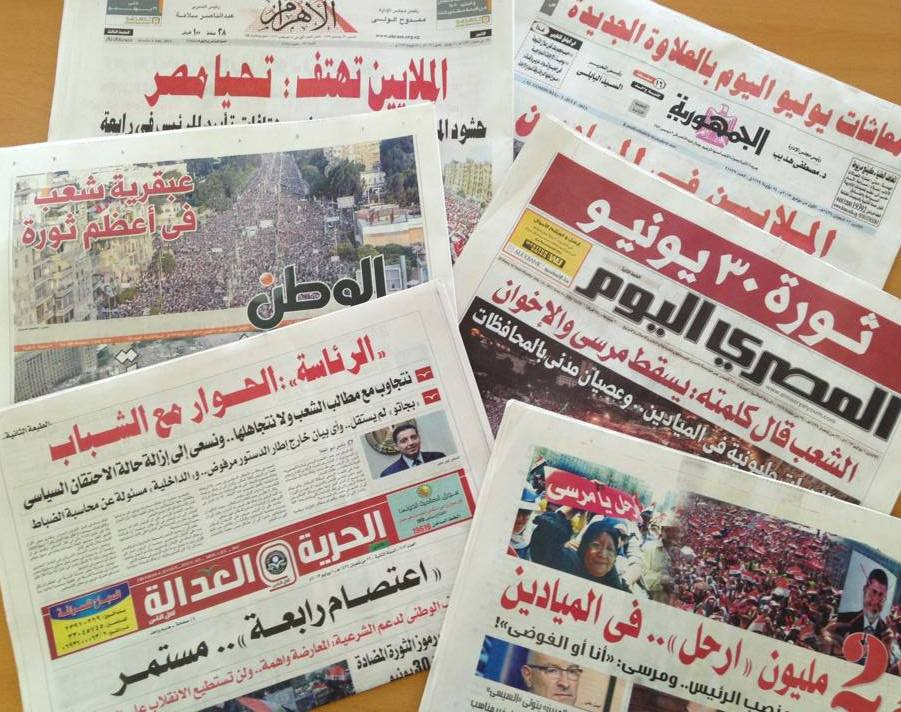 المجلس الأعلى للصحافة يعلن تعيينات رؤساء تحرير الصحف والمجلات القومية
