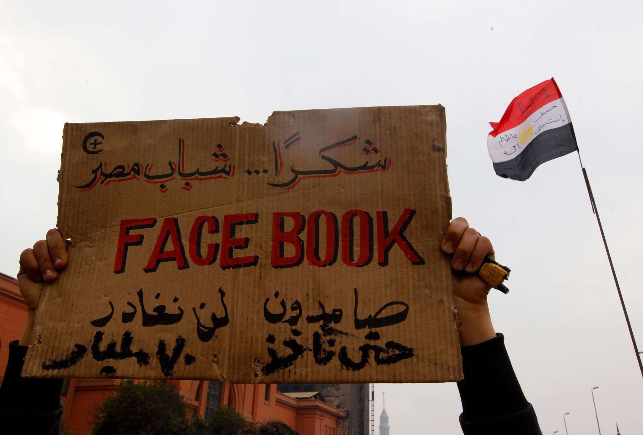 ثورة يناير.. من الشبكات الاجتماعية وإليها تعود