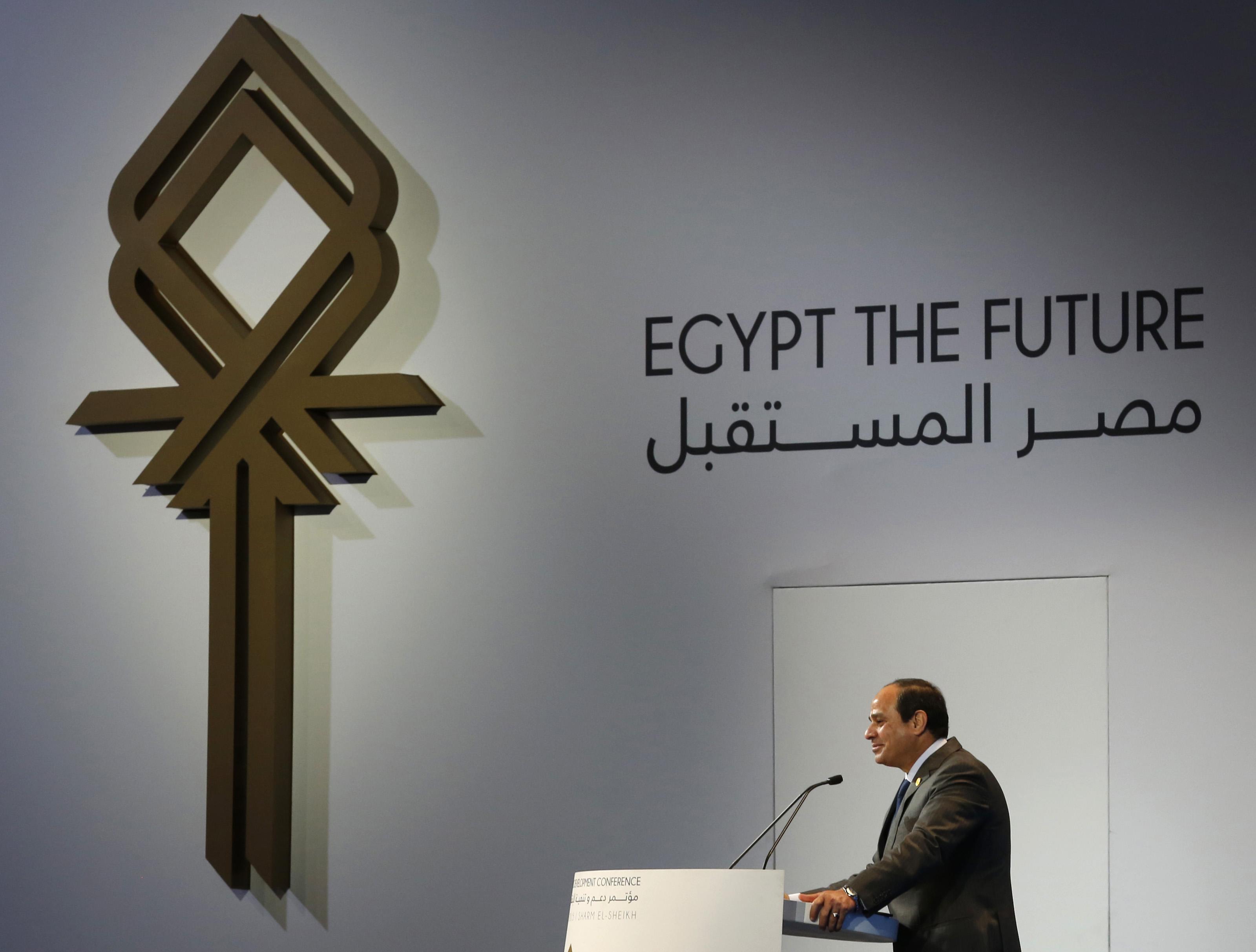 Image result for المؤتمر الاقتصادي بشرم الشيخ