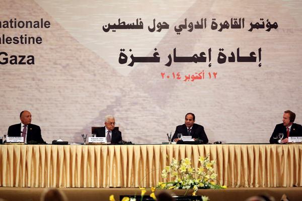 بمشاركة ممثلي 50 دولة.. مؤتمر إعمار غزة يدعو إلى حل الدولتين وتحقيق حلم العيش المشترك