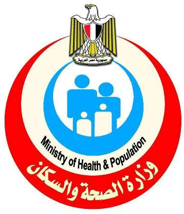 وزيرة الصحة: مجلس الوزراء المنوط له إصدار البيانات الخاصة بأعداد القتلى والجرحى للأحداث الراهنة