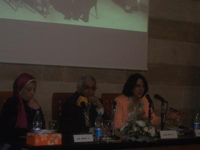 دار الوثائق تحتفل بيوم المرأة المصرية بعرض مسيرة نضال النساء المصريات ضد التهميش