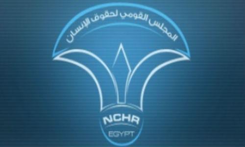 بعد زيارة لسجن العقرب.. المجلس القومي لحقوق الإنسان يوصي بإصلاحات واسعة في السجون المصرية
