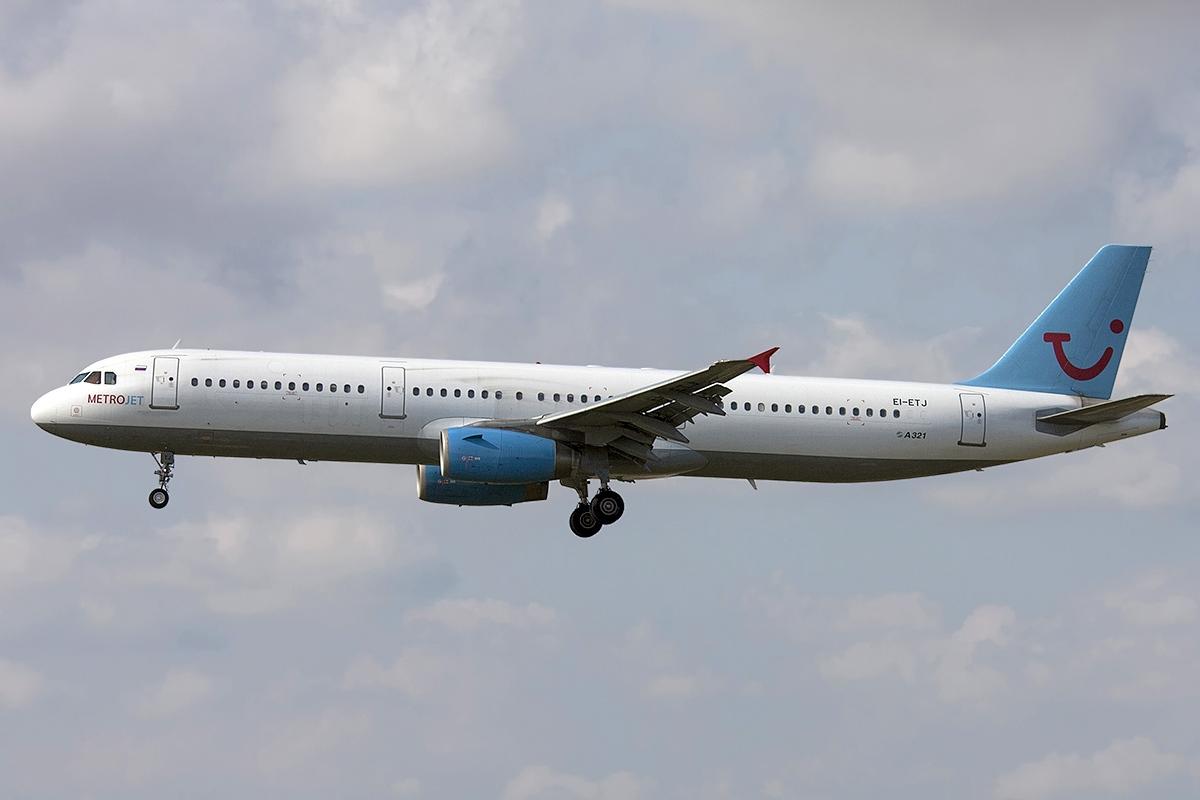 الطيران المدني: لا يمكن تحديد أسباب سقوط الطائرة الروسية إلا بعد انتهاء التحقيقات