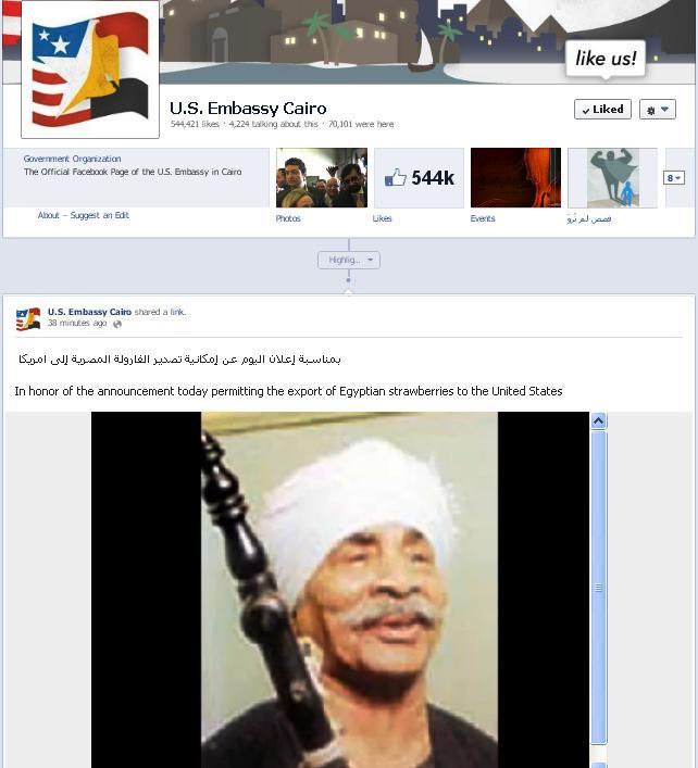 الريس متقال على الصفحة الرسمية للسفارة الأمريكية بمناسبة تصدير الفراولة المصرية للولايات المتحدة