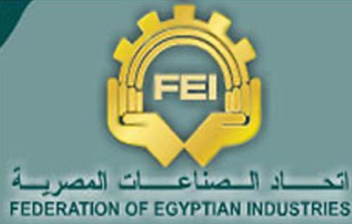 اتحاد الصناعات: قانون التعدين الجديد يخالف الدستور الذى أقره الشعب المصرى
