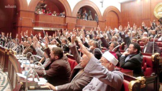 (محدث) المحكمة الدستورية المصرية ترجيء نظر حل الجمعية التأسيسية ومجلس الشورى