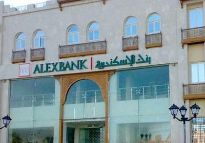 عناوين فروع ويسترن يونيون في بنك الإسكندرية