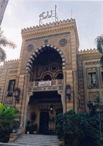 وزارة الأوقاف: التنسيق مع جامعة الأزهر للإشراف على مساجدها ومساجد مدنها الجامعية