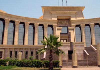 المحكمة الدستورية المصرية ترجيء النظر في حل الجمعية التأسيسية ومجلس الشورى