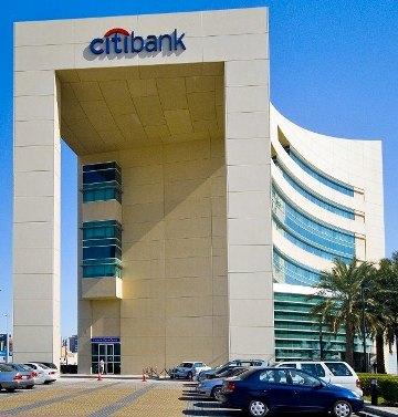 البنك التجاري الدولي يوقع اتفاقا نهائيا لشراء محفظة التجزئة المصرفية لـ